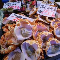鳥取「かろいち」 かにみそ150円の衝撃