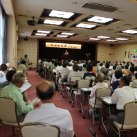 9周年の集い「安齊郁郎講演会」開催!