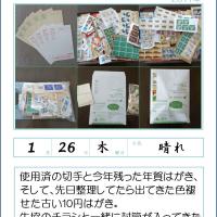 170126 ハンガー・フリー・ワールド