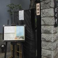 目に青葉 山ホトトギス ・・・・!!!      № 5,659