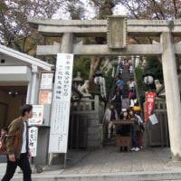 神戸・異人館街に港が見える「北野天満神社」