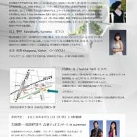 6/19(日)ドビュッシーとヴェルレーヌ/自由が丘月瀬ホール