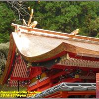 image2273 金桜神社-新銅板屋根
