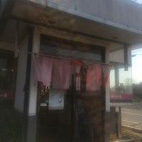 地元に愛されている昭和なラーメン店です!(茨城県小美玉市川戸・がんこ屋 小川店)