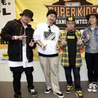 【小学生部門総評】ダンスチャンネルALL JAPAN SUPER KIDS DANCE CONTEST 2016 北関東大会