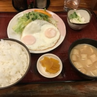 乙妻13-目玉焼き焼き定食