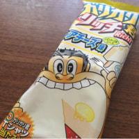 ガリガリ君シリーズ