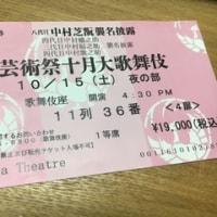 歌舞伎座へ・・・