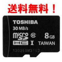 2013_0806_��� UHS-I Ķ��®30MB/s