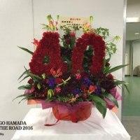 #浜田省吾 人道支援チャリティーコンサートin名古屋❣️19日参戦です〜✌️