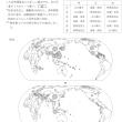 大学入試センター試験・地理 1