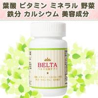 【ベルタ葉酸サプリ】を1つ単品注文して購入するなら正規のサイトよりAmazon!
