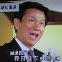 千葉県知事選挙の投票日
