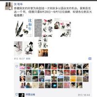 久々に故郷上海での個展