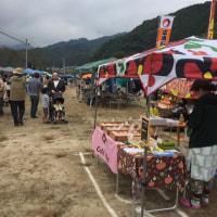 ☆ 玉川リバーサイドフリーマーケット ☆