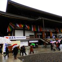 毎年恒例の成田山初詣!