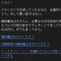 ����ޤ���ΰ仺>Lv38-Lv58����(��1)