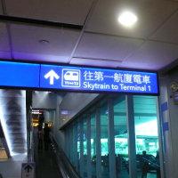 台灣縦断旅行記 34 台中肉圓と桃園空港