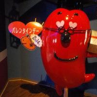 ハッピ~バレンタイン~💛