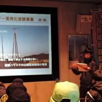 月山ジオパーク現地学習会in庄内町を開催しました!