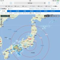 �� ����11�� �ǿ����� 2015-07-17 04:17:13 tenki.jp