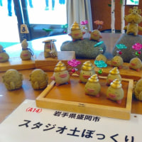 行きます福島空港!6月3日4日「ソライチ」福島空港公園フロントエリア