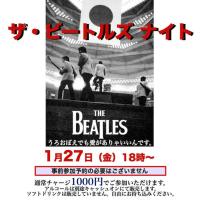 1月27日(金)ザ・ビートルズ ナイト♩