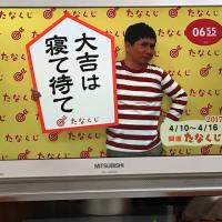ついさっき入った速報に驚いてる今。浅田真央ちゃん、引退!??