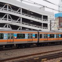 2017年6月29日,今朝の中央線 E233系サマーランドラッピング