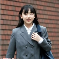 芦田愛菜「慶応ガール」・・・・・・・・・・・・・・の記事です。