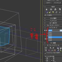 3D MAX �ĥ����ȡ����ӡ�����ꡡĴ��