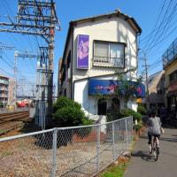 井尻  No.3 (南区)