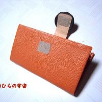 TVXQ仕様手帳型iPodケース その2