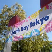 Earth Day Tokyo 2017 @代々木公園