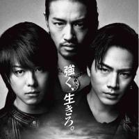 映画「HiGH&LOW THE RED RAIN」 日本語字幕版上映のお知らせ