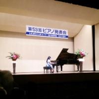 娘のピアノ発表会
