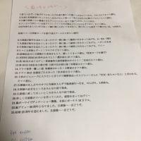 櫻井さんの誕生会 35
