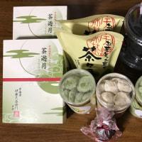 京都に行ってきました。番外編。