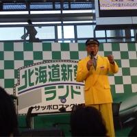 立川真司の鉄道ものまねショー