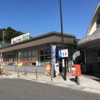 滋賀県(竜王・近江八幡)までドライブ1・・・竜王 道の駅「かがみの里」で「お買い物」編(^^)