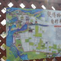 冬の台南高雄旅行 17 安平小砲台から林默娘公園