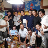 沖縄大好き倶楽部オフ会
