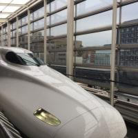 JR新幹線・京都駅発「のぞみ113号」新神戸駅着