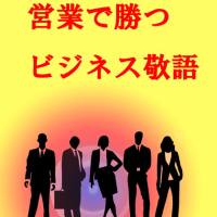 「逆風に 神戸の空は さつき晴れ」と詠んだ季違い安倍首相の知性