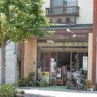 パティオひの商店街(松阪市日野町)
