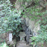 三浦梅園と「姫島」 その7 『豊後跡考』(2)