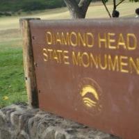 ダイヤモンドヘッド登頂