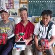 海の日記念黒鯛釣り大会結果!