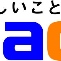 8202 - ラオックス(株)