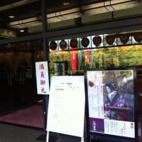 国立小劇場で文楽(第一部)、観てました。